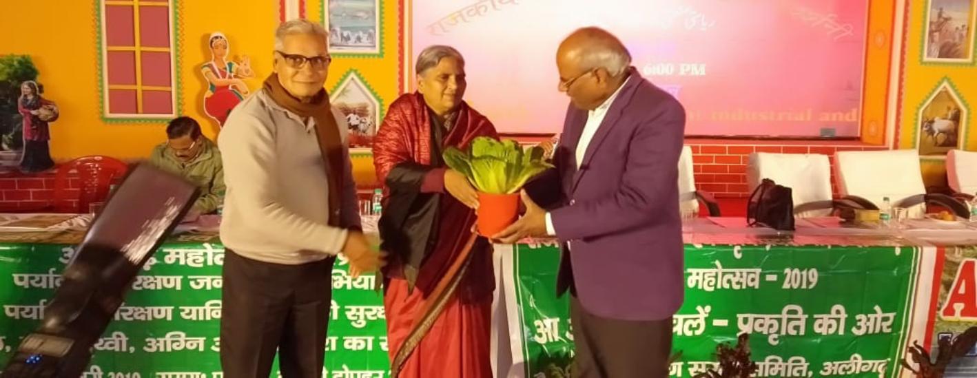 Aligarh Mahotsav 2019